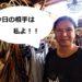 【バリ島の市場で買い物】わたし流・値段交渉術5つの極意