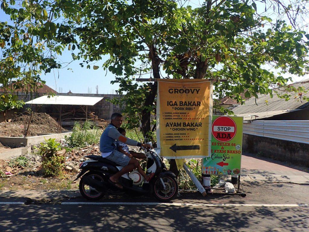 バリ島 バイク